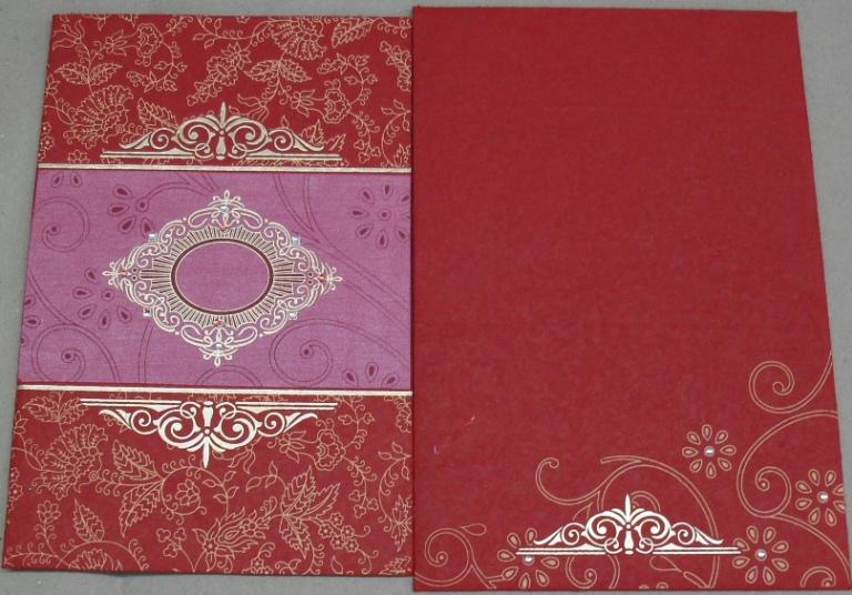 wedding  invitation cards agrawal shadi card