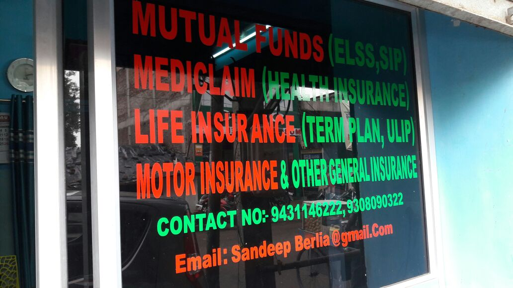 MUTUAL FUND CONSULTANT IN RAMGARH