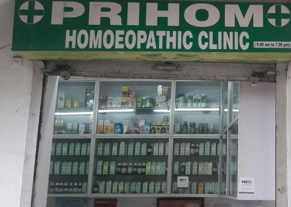HOMIOPATH TREATMENT CENTRE IN RANCHI