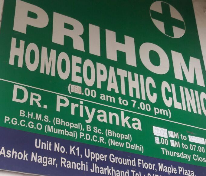 PRIHOM HOMEOPATHIC CLINIC IN RANCHI