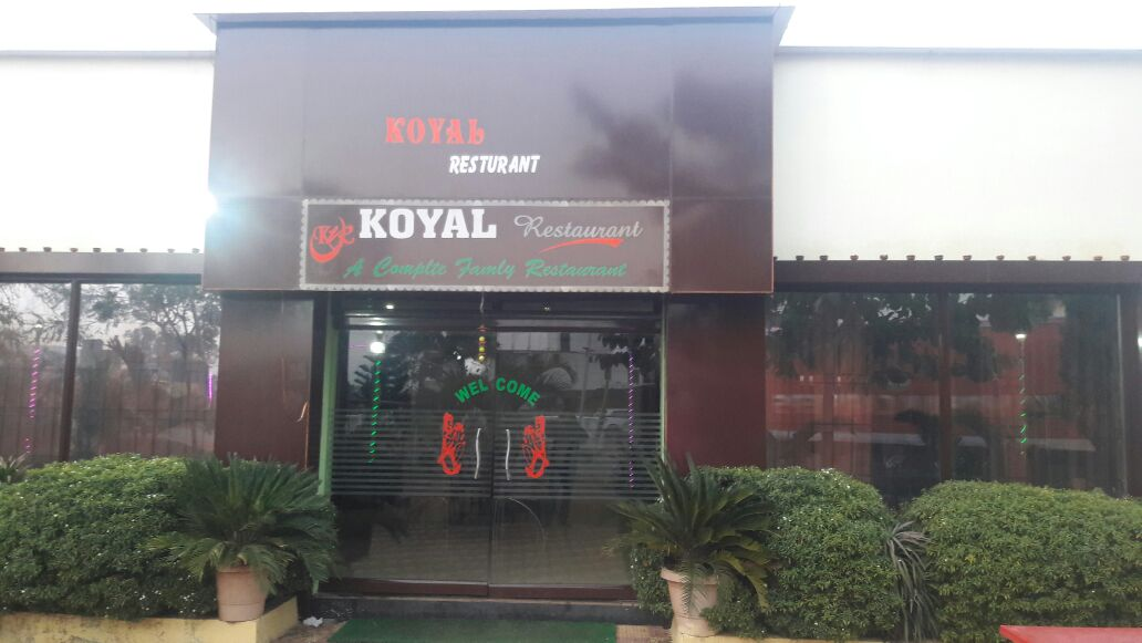 KOYAL RESTAURANT IN NAGRI RANCHI