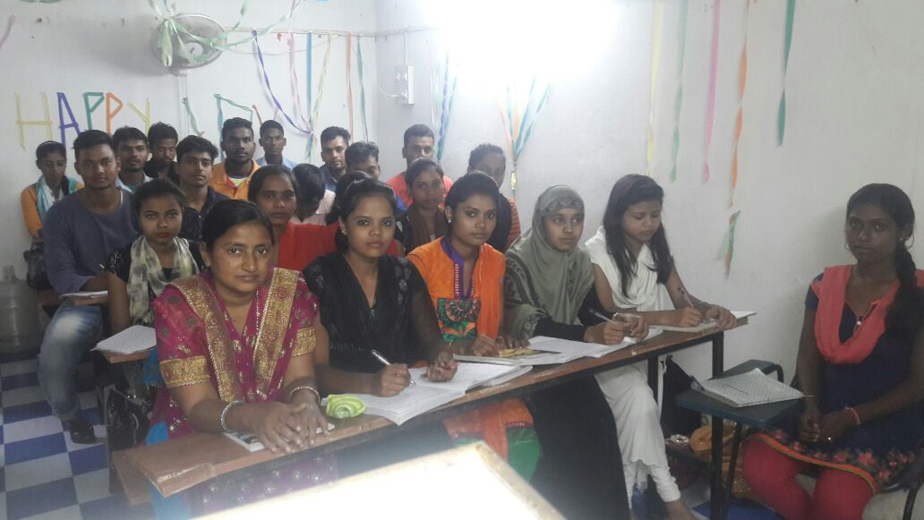 COMPETITIVE COACHING CLASS IN RAMGARH