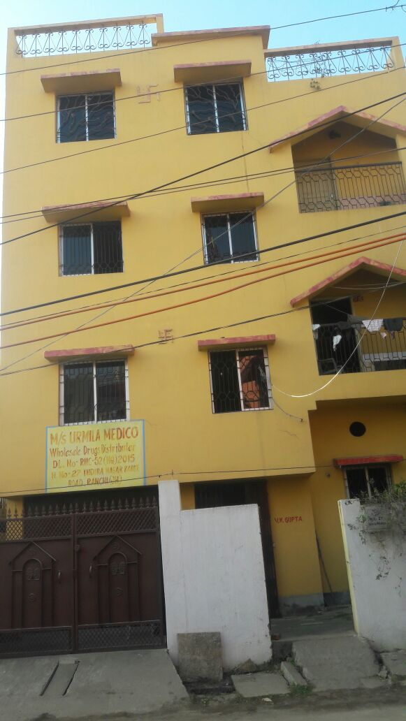 BEST WORKING GIRLS HOSTEL IN RANCHI