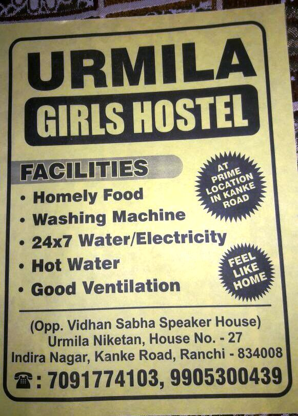 URMILA GIRLS HOSTEL IN RANCHI