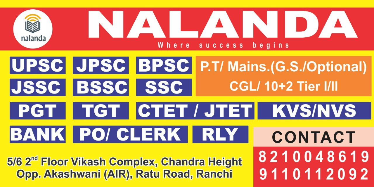 NALANDA COACHING INSTITUTE IN RANCHI