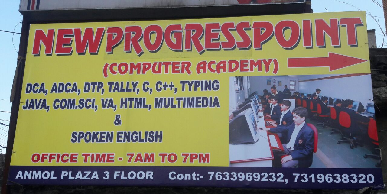 BEST COACHING FOR COMPUTER COURSES IN RATU ROAD RANCHI
