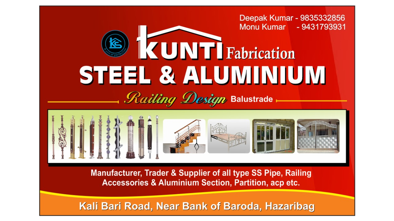STAINLESS STEEL MANUFACTURER IN HAZARIBAGH
