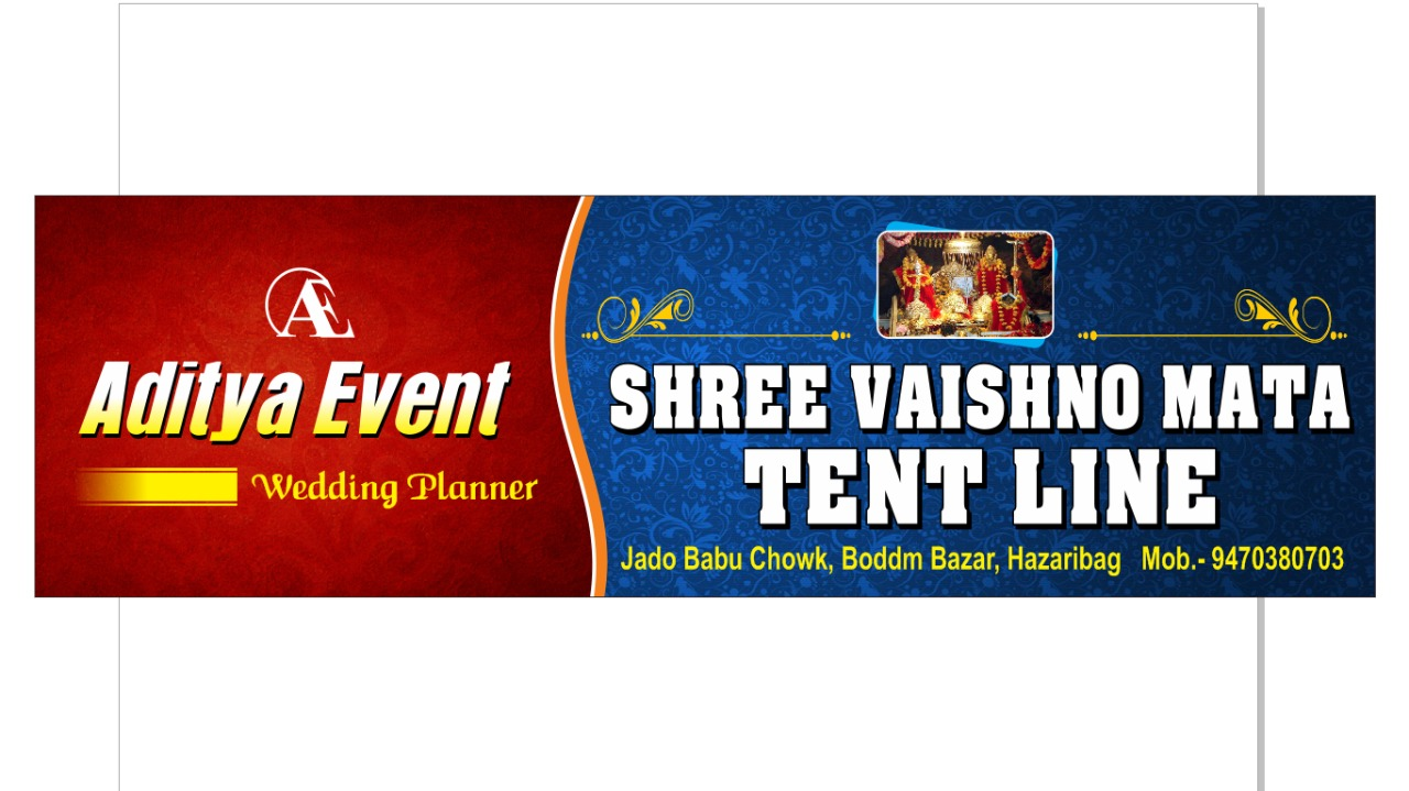 EVENT COMPANY IN HAZARIBAGH
