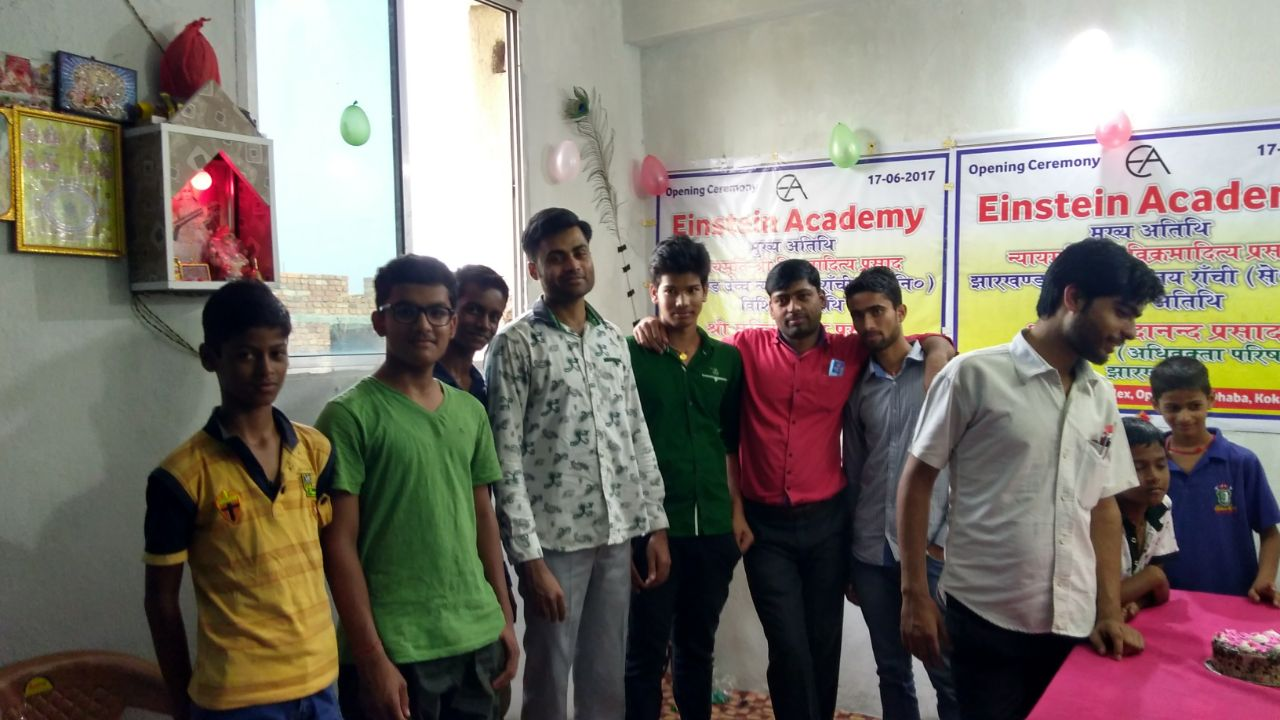 Daroga & panchayat coaching class in ranchi