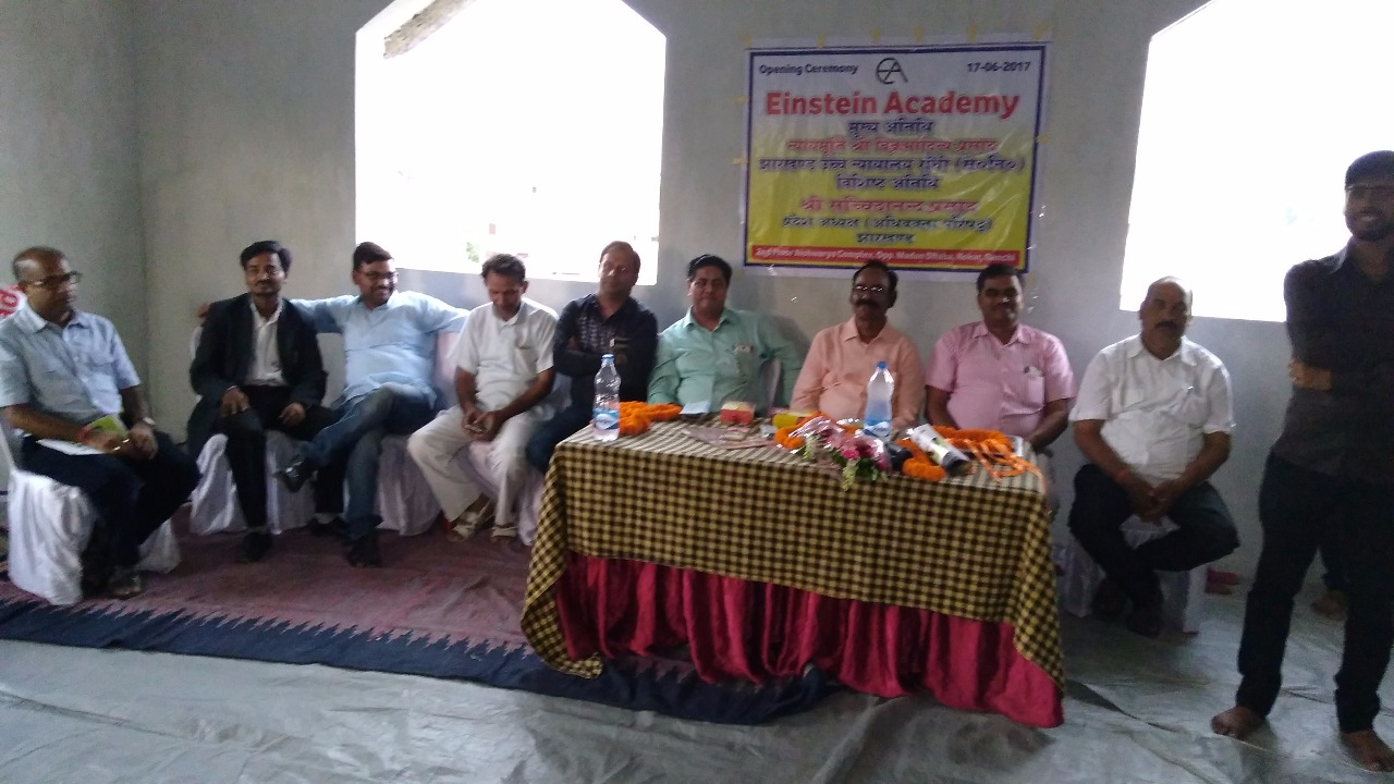 COACHING CLASS FOR 6TH TO 10TH IN RANCHI