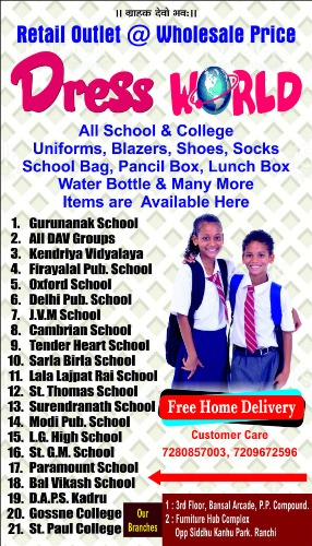 COLLEGE UNIFORM SHOP IN RANCHI