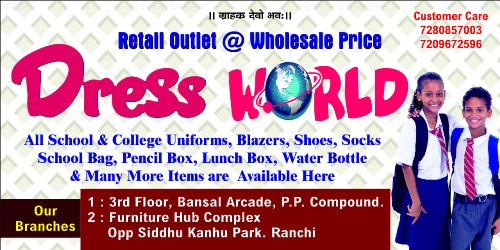 DRESS WORLD IN RANCHI