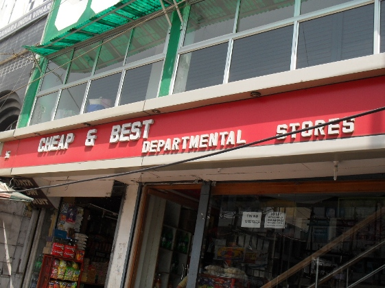 DEPARTMENTAL STORE IN PATNA