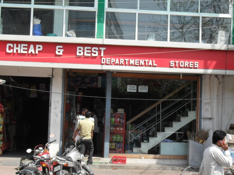 GENERAL STORE IN PATNA
