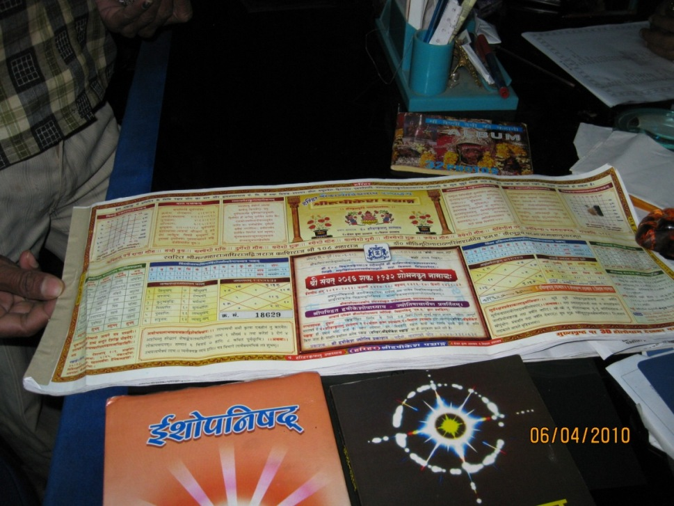 astrology in patna
