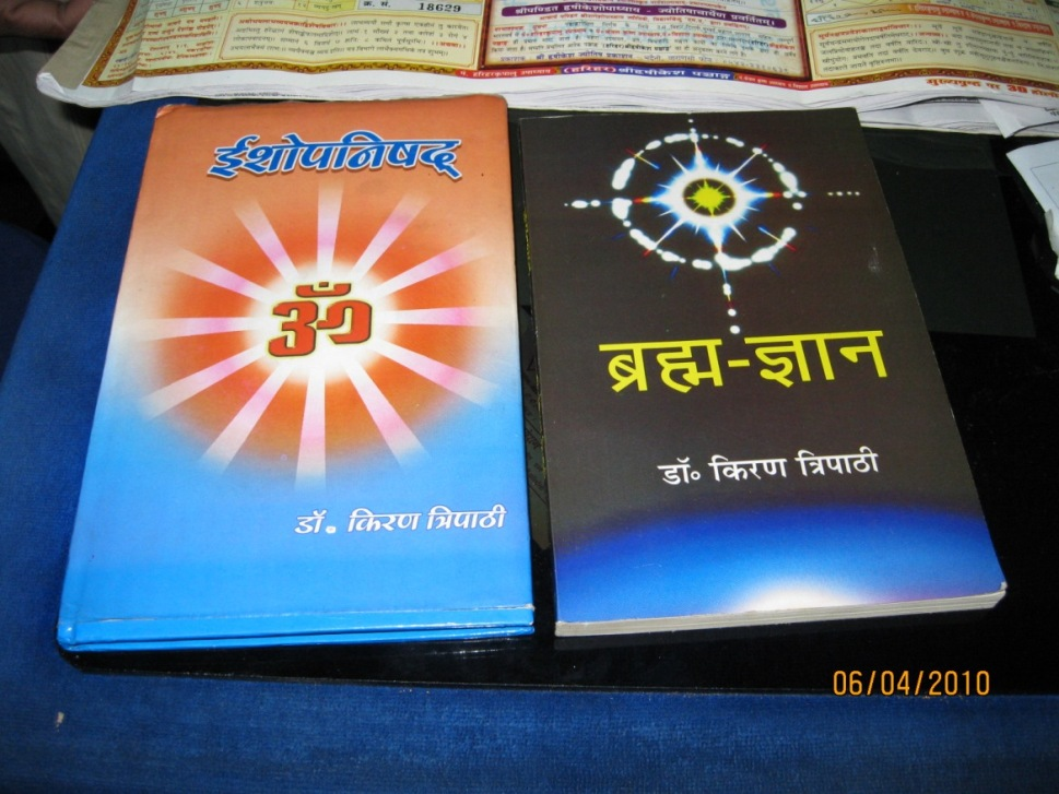 astrology in rajabazar