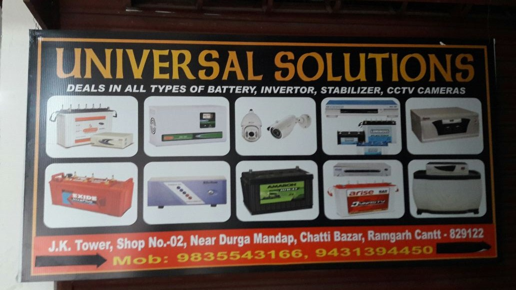 UNIVERSAL SOLUTIONS IN RAMGARH