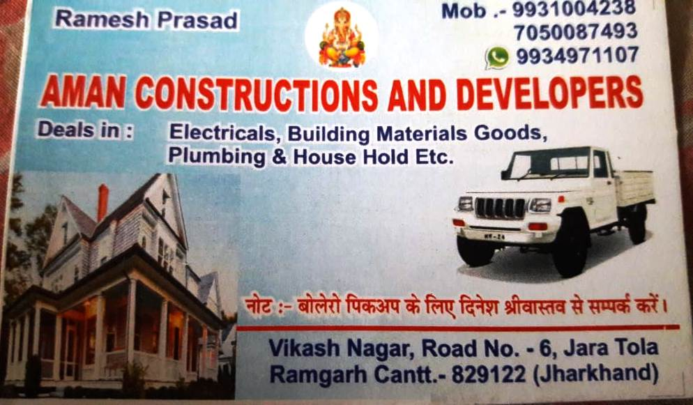 AMAN CONSTRUCTIONS IN RAMGARH
