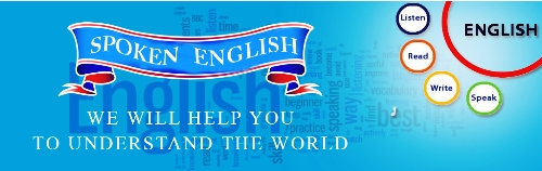 SPOKEN ENGLISH COACHING CENTRE IN RANCHI