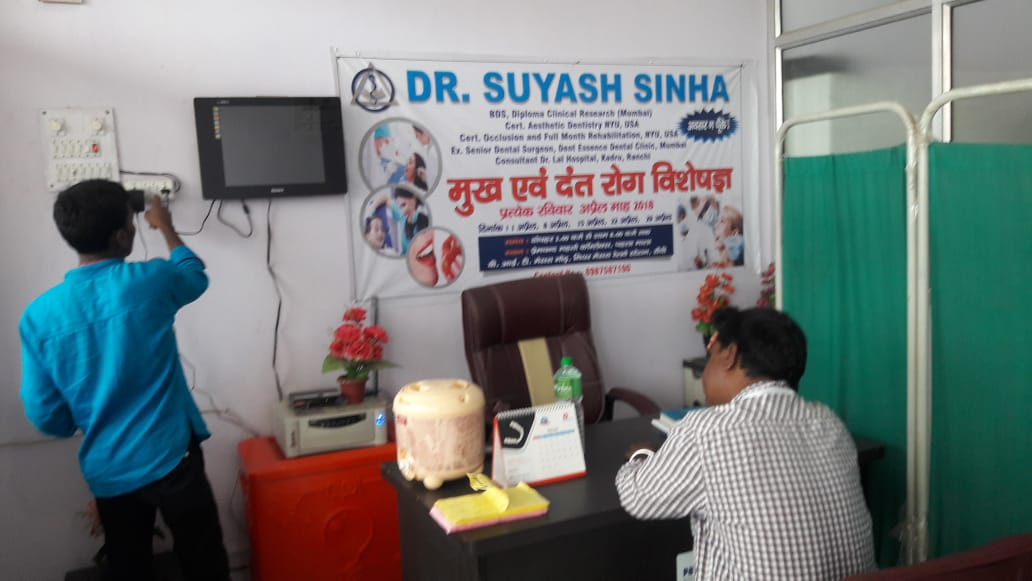 DR. SUYASH SINHAS DENTAL CLINIC IN RANCHI