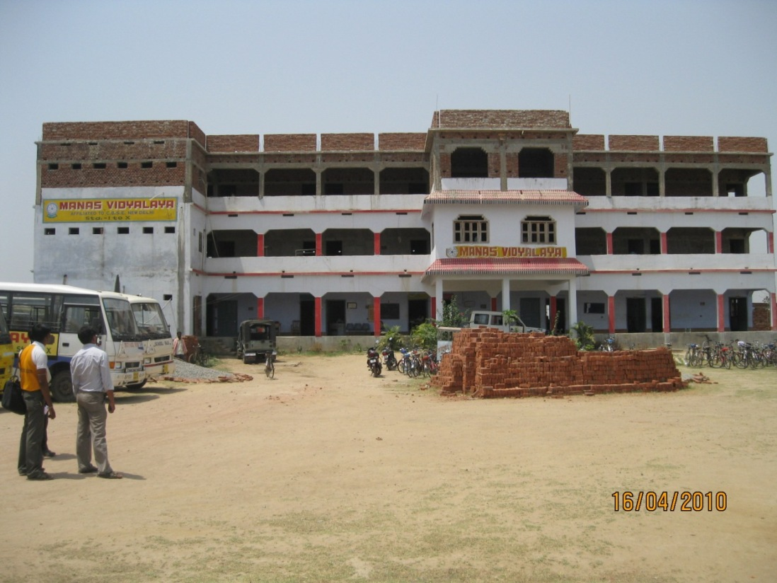 SCHOOL IN JEHANABAD