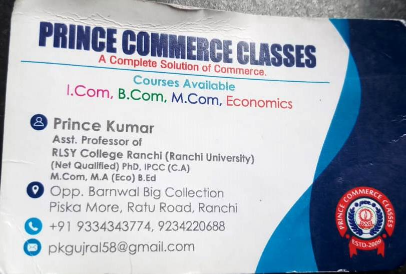 ECONOMICS COACHING CLASS NEAR PISKA MORE RANCHI