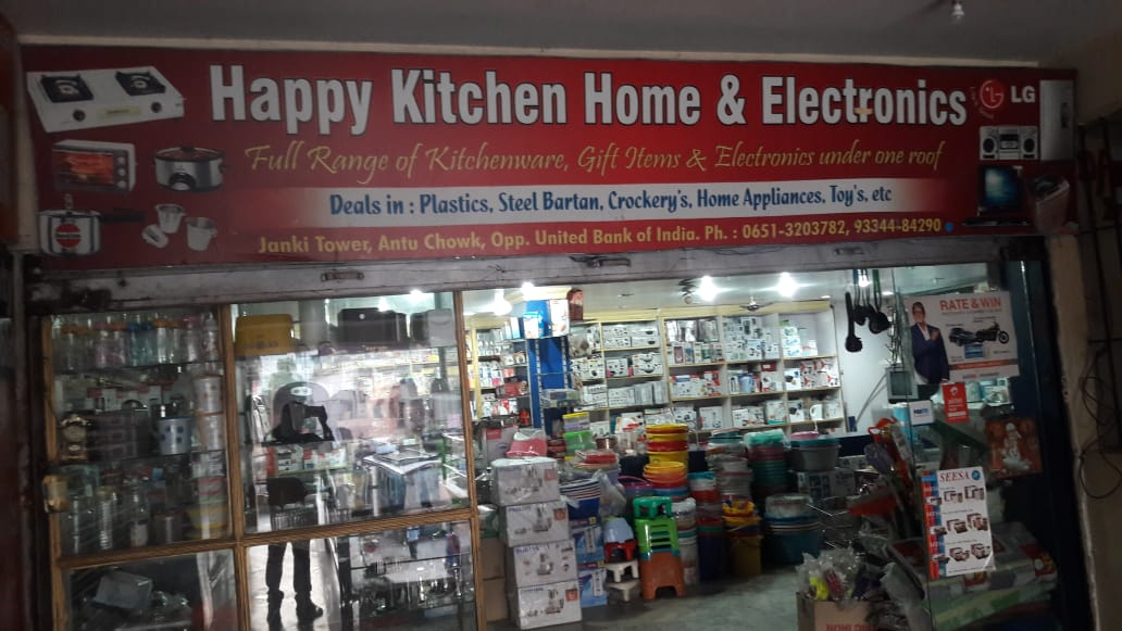 HAPPY KITCHEN HOME & ELECTRONICS IN RANCHI