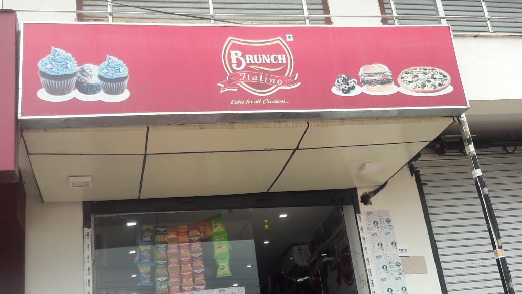 SNACKS PARLOUR NEAR BIRSA CHOWK RANCHI