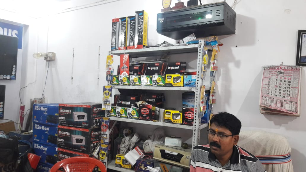 LUMINOUS & MICROTEK INVER & BATTERY SHOP IN RAMGARH