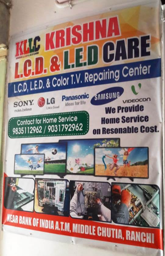 L.C.D REPAIRING CENTER NEAR MECON RANCHI