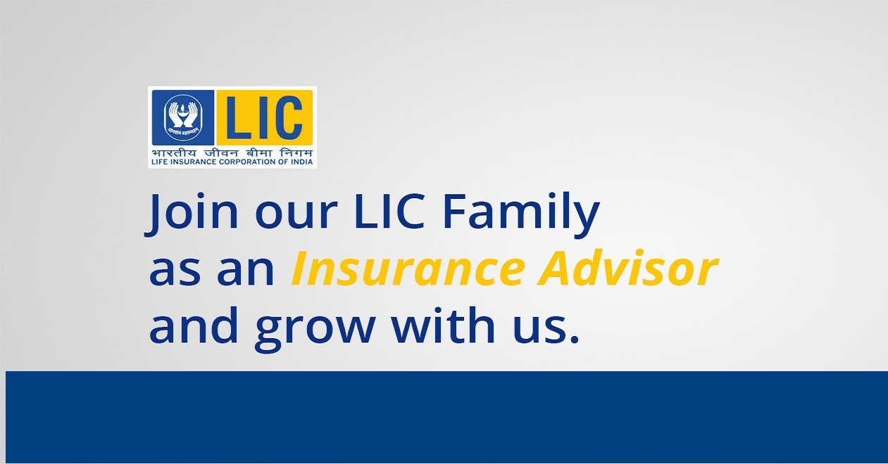 INSURANCE ADVISOR IN BIRSA CHOWK RANCHI