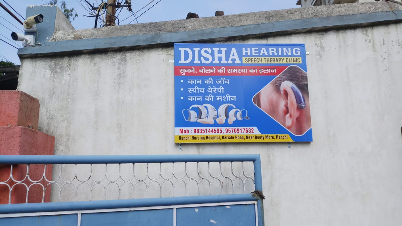 Best Audiologist in lalpur ranchi