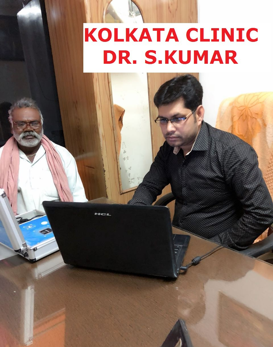 BAWASIR DOCTOR IN PATNA