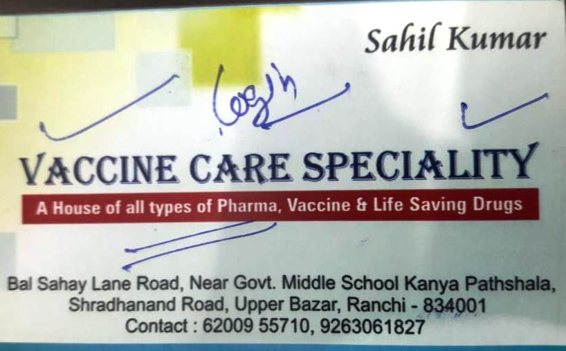 LIFE SAVING DRUGS IN WHOLESALE JHARKHAND