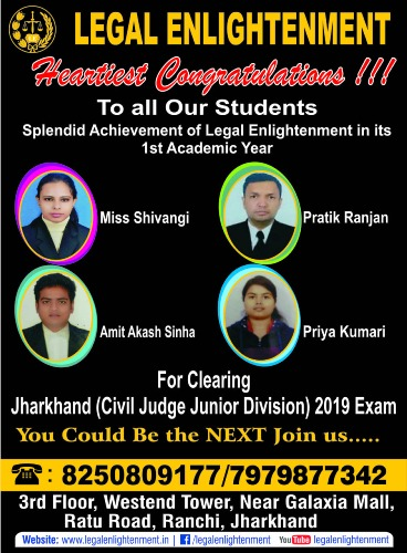 BEST COACHING FOR JHARKHAND & BIHAR JUDICIARY IN RANCHI