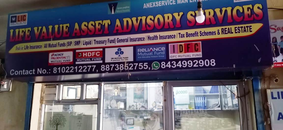 LIFE VALUE ASSET ADVISORY SERVICES IN RANCHI