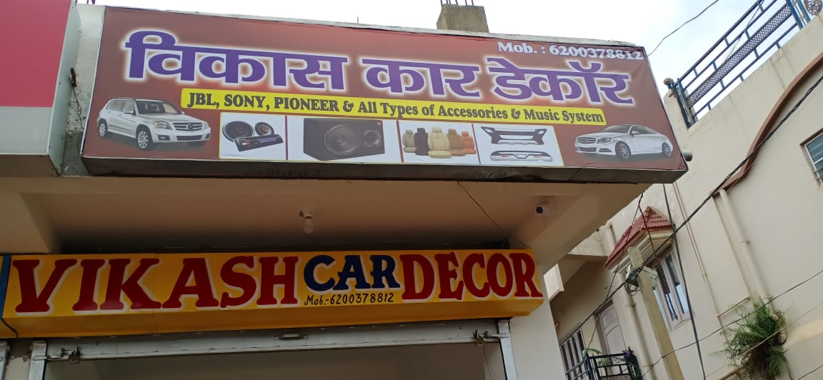 VIKASH CAR DECOR IN RANCHI