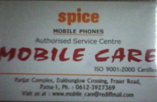 mobile cell phone repair spice