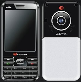 EXCLUSIVE MICROMAX MOBILE SHOP