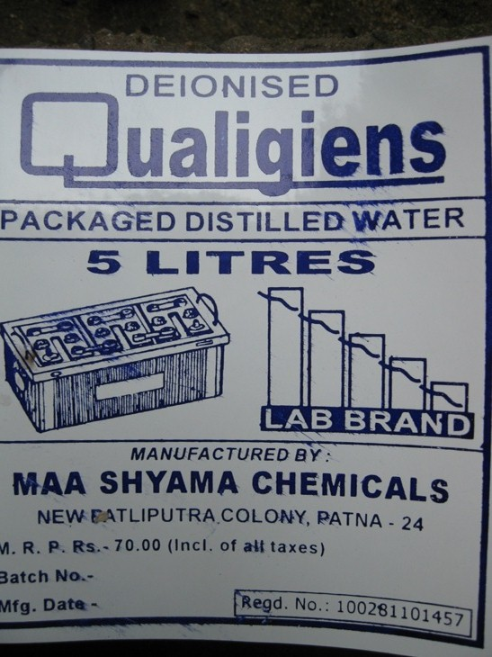 DISTILLED WATER FOR BATTERY
