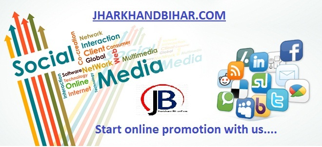 WEB PROMOTION COMPANY IN JHARKHAND