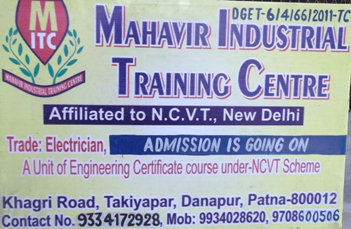 MAHAVIR INDUSTRIAL TRAINING CENTRE