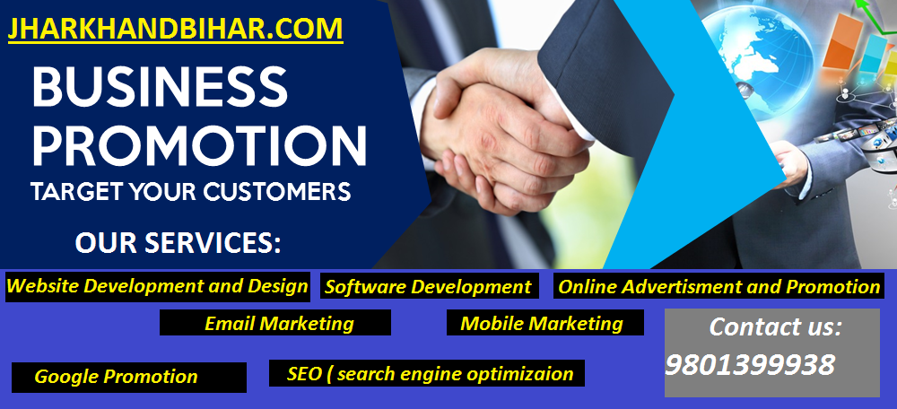 WEB PROMOTION COMPANY IN RANCHI