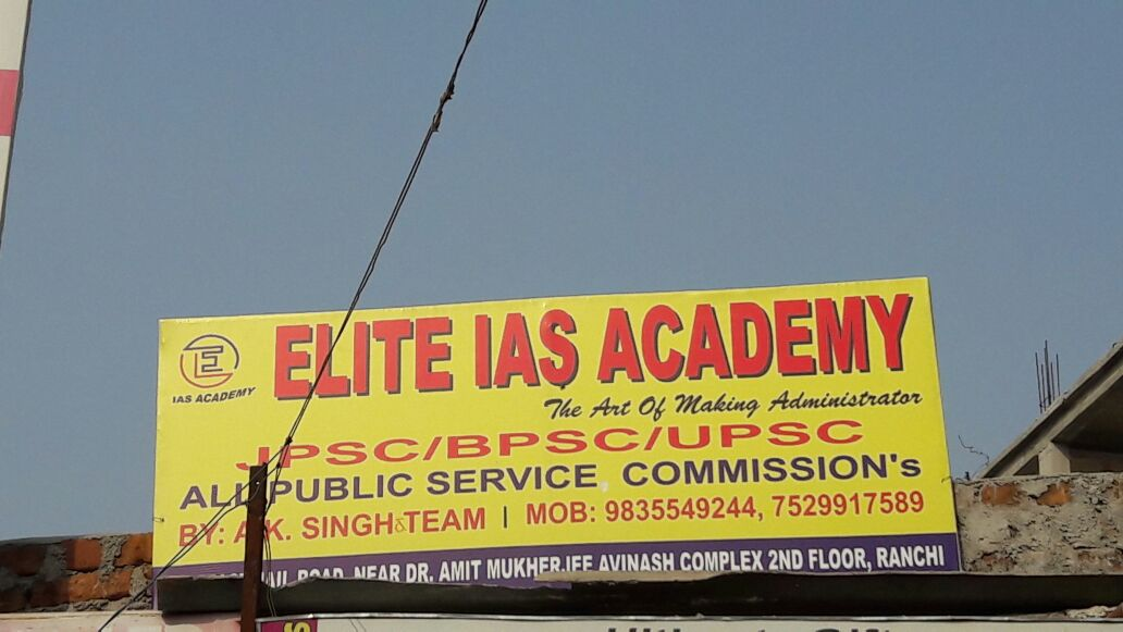 BEST IAS ACADEMY IN EAST JAIL ROAD RANCHI