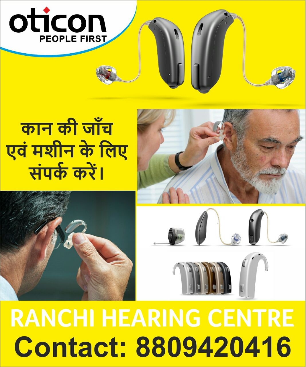 TINNITUS SPECIALIST IN JHARKHAND
