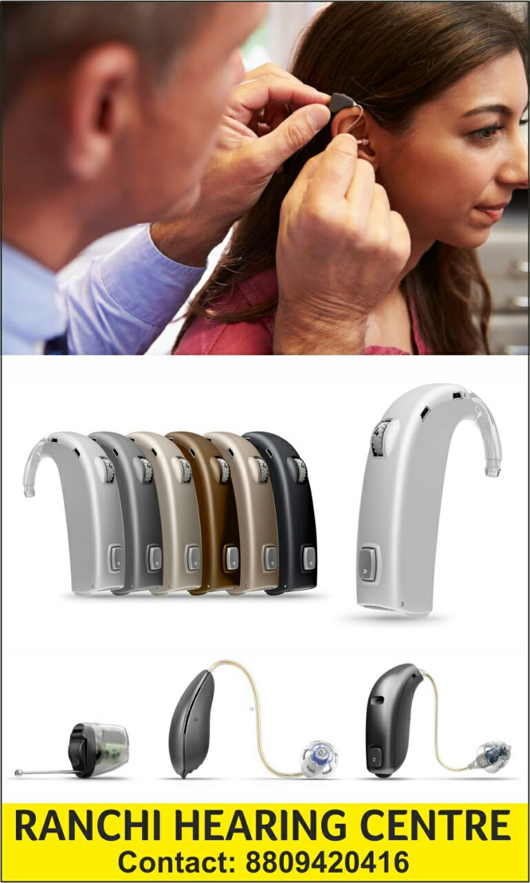 HEARING AIDS & SPEECH CENTRE IN RANCHI