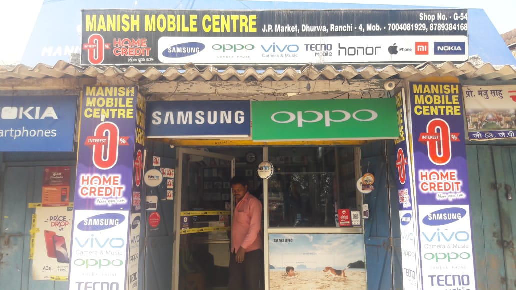 ALL TYPES OF BRANDED MOBILE SHOWROOM IN DHURWA