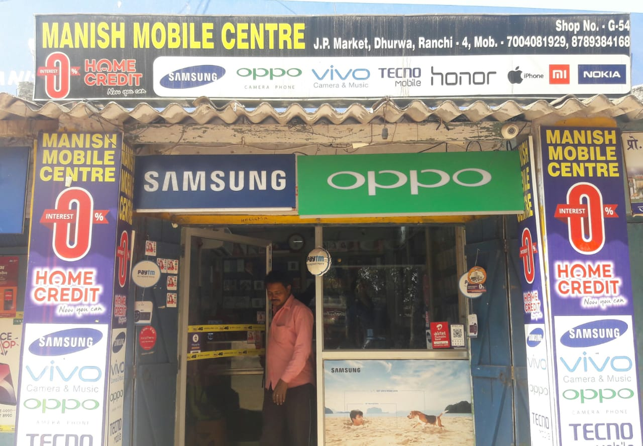 BEST MOBILE SHOP IN DHURWA