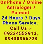 ON PHONE ASTROLOGER IN PATNA