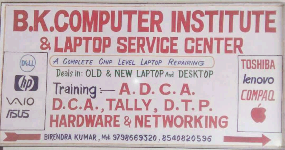 BK COMPUTER INSTITUTE IN RAMGARH